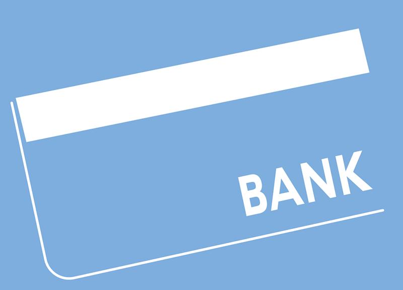 預貯金や債券(貸すと言うこと)について