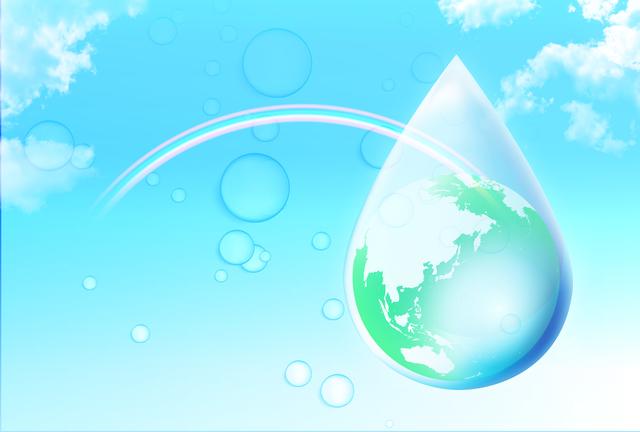 水道の節水