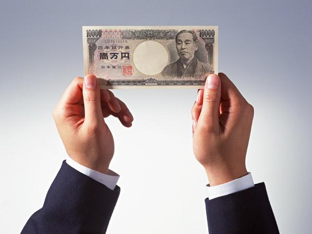 お金(通貨)とは何でしょう